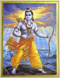 Lord Rama with arc